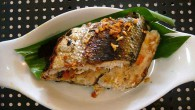 Grilled-Milkfish-Stuffed-With-Tomato-Onion-And-Lemon-Grass-n